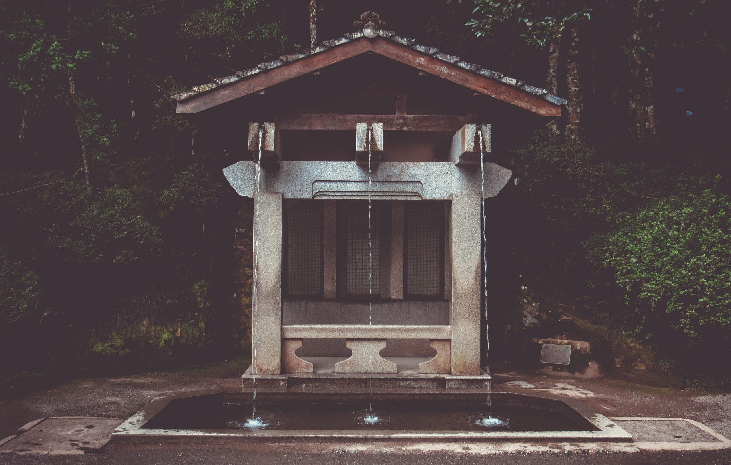 Innovaciones en el sector del agua